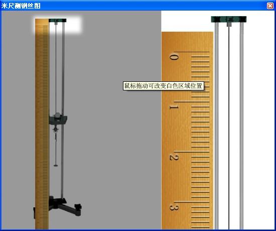 拉伸法测量钢丝的杨氏弹性模量中需要测量那些